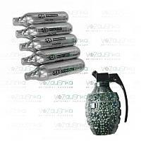Металлические шарики для пневматики 2000 шт (граната) + баллончики СО2 12 гр SAS 30 штук