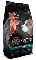 Сухой корм Savory Puppy rich in Fresh Turkey&Chicken 12кг