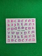 Слайдеры для маникюра Готические буквы