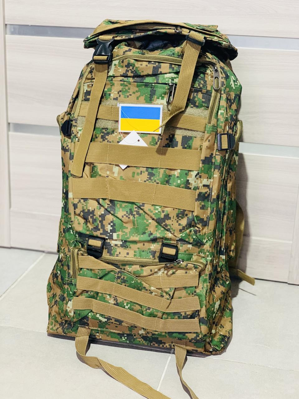 Мужской рюкзак камуфляж / Рюкзак для путешествий