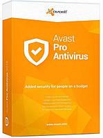 Avast! Antivirus 1 год 1 ПК код активации