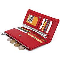 Вертикальный кошелек на кнопке женский ST Leather 19772 Красный, фото 4