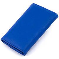 Ключниця-гаманець унісекс ST Leather 14225 Синя, фото 2