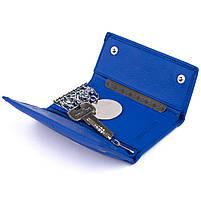 Ключниця-гаманець унісекс ST Leather 14225 Синя, фото 3