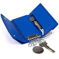 Ключниця-гаманець унісекс ST Leather 14225 Синя, фото 4