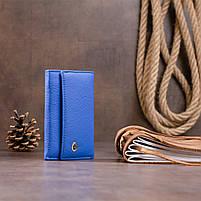 Ключниця-гаманець унісекс ST Leather 14225 Синя, фото 6
