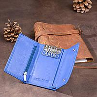 Ключниця-гаманець унісекс ST Leather 14225 Синя, фото 8