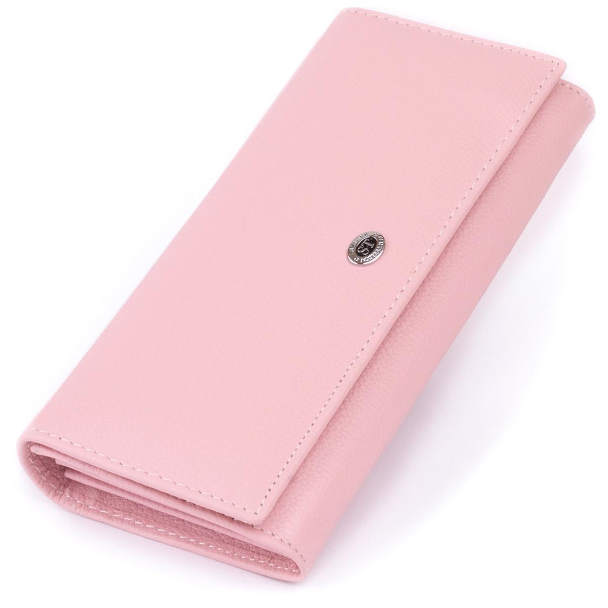 Кошелек на магнитах с клапаном женский ST Leather 30245 Розовый