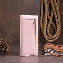 Кошелек на магнитах с клапаном женский ST Leather 30245 Розовый, фото 9