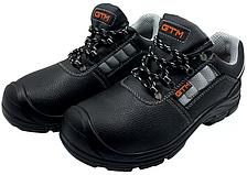 Защитные рабочие ботинки GTM SM-070C