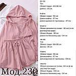 Женский спортивный костюм - тройка, двунить, р-р 42-44; 44-46 (пудровый), фото 5