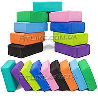 Йога блоки - кирпич для йоги, опорный блок для фитнеса, йога-блок, кубик EVA йога блок для растяжки