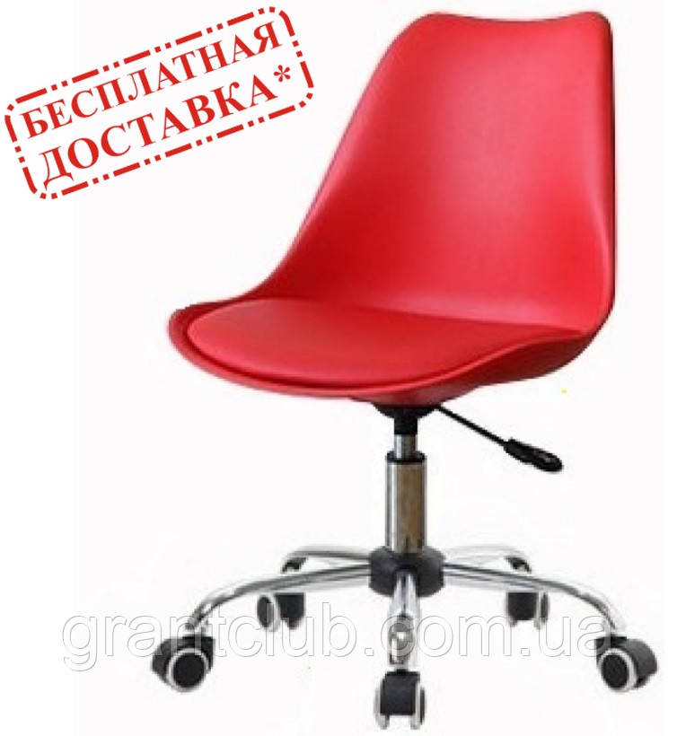 Крісло на колесах Астер червоний екокожа (безкоштовна доставка)