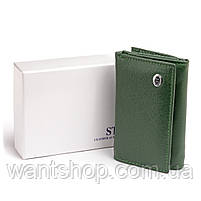 Горизонтальне портмоне зі шкіри унісекс на магніті ST Leather 19662 Зелене, фото 6