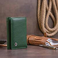 Горизонтальне портмоне зі шкіри унісекс на магніті ST Leather 19662 Зелене, фото 8