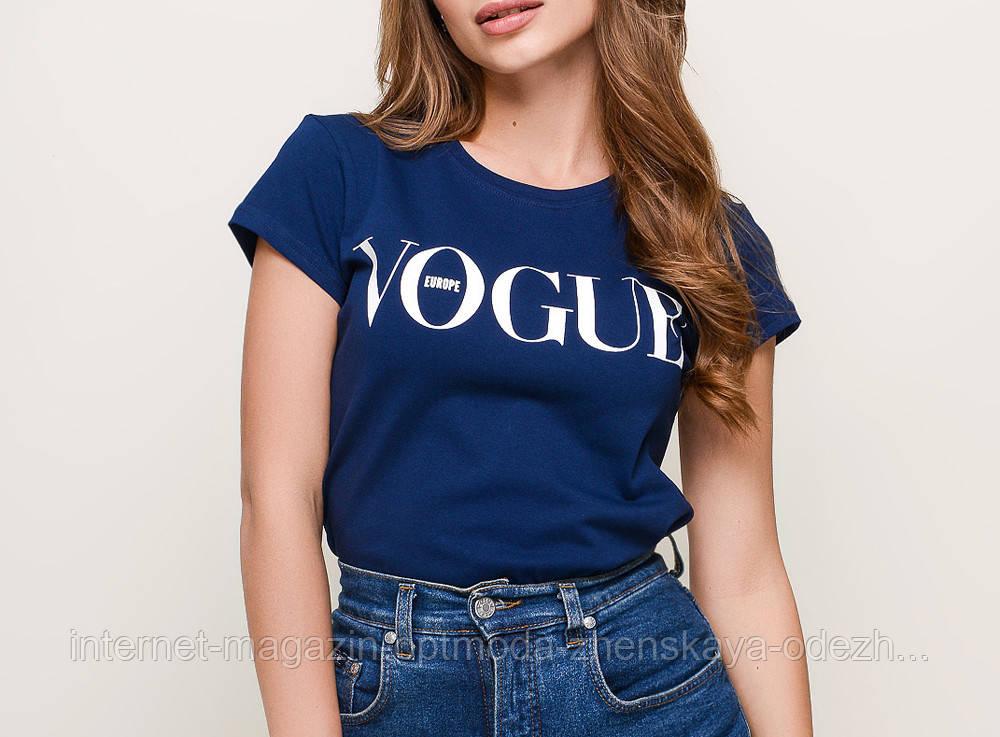 Стильна молодіжна жіноча літня футболка з написом
