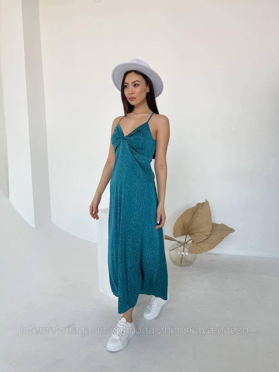 "Красивое летнее шелковое платье  сарафан на бретельках ""Мидлл Ван"""