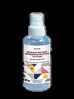 Смывка воска пластизоля поливинилхлорида полиуретана и нитро ЛКМ ResinAnt 306 100гр, фото 1