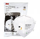 Захисна маска, респіратор 3М KN95 9502V+ FFP2 багаторазовий, з клапаном, фото 3
