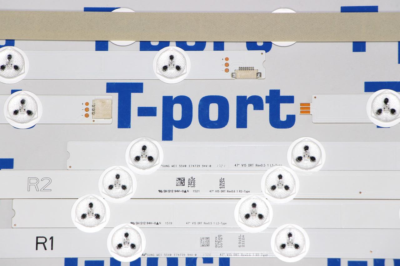 Комплект подсветки 47 V15 DRT REV0.5 6916-1933A, 6916L-1935A, 6916L-2112A, 6916L-2113A