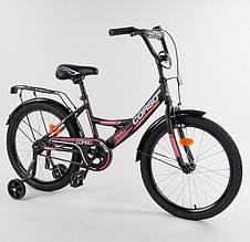 """Дитячий двоколісний велосипед Corso 20"""""""