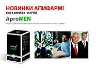 АргоMEN для мужчин (простатит, аденома, снижение потенции, либидо, уретрит, цистит, пиелонефрит, бесплодие)