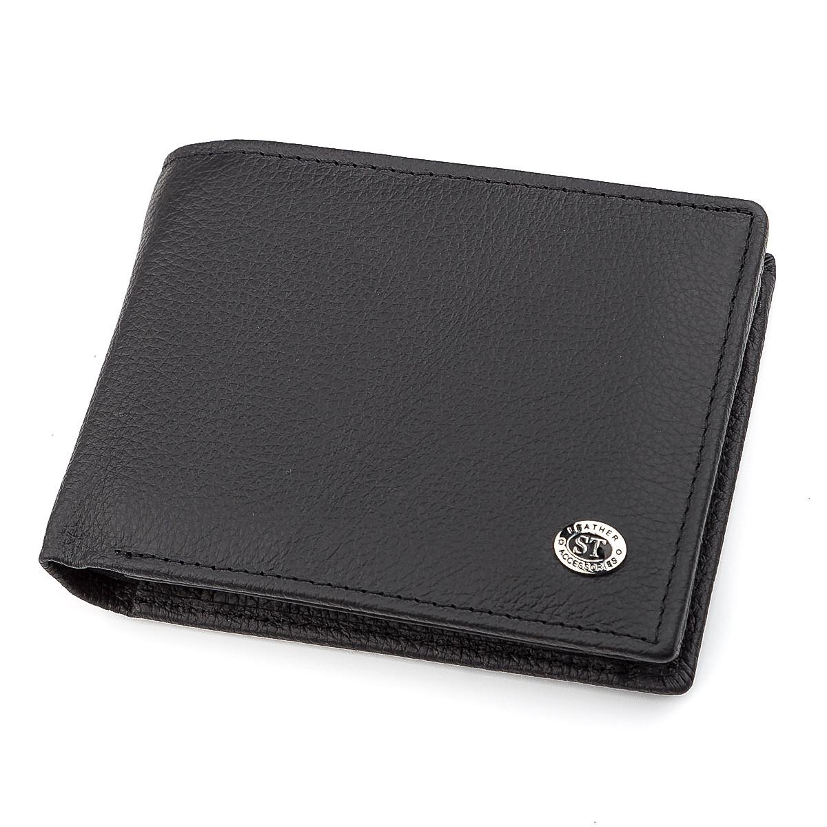 Мужской кошелек ST Leather 17927 (ST108) из натуральной кожи Черный