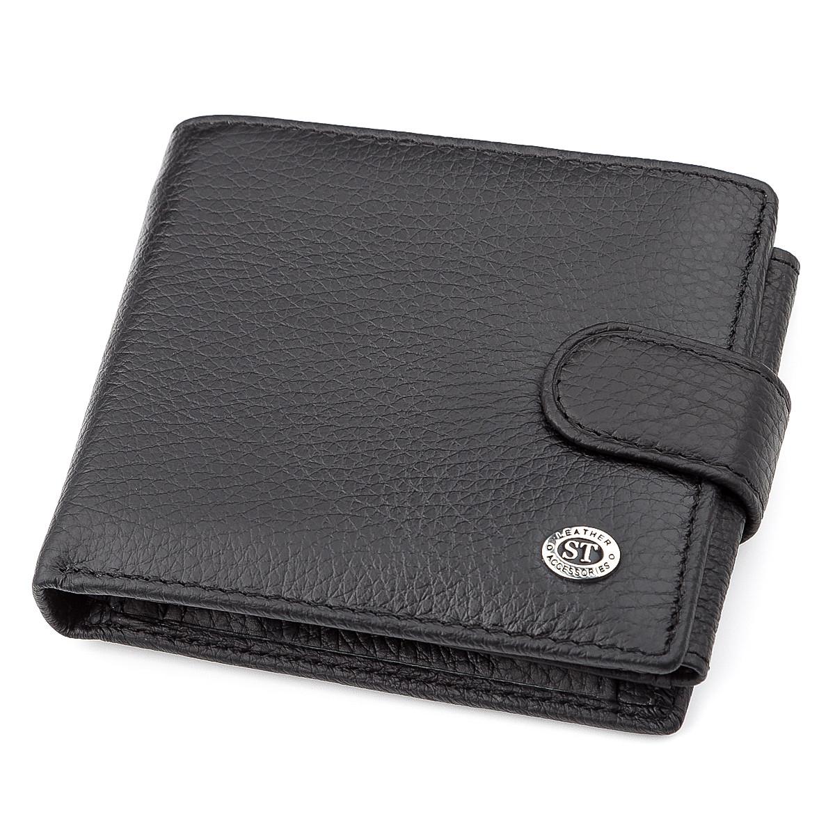Чоловічий гаманець ST Leather 13334 (ST102) натуральна шкіра Чорний