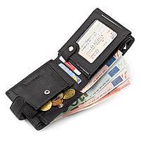 Чоловічий гаманець ST Leather 13334 (ST102) натуральна шкіра Чорний, фото 6