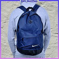 Синий спортивный, городской рюкзак с черным дном Nike (Найк). Стильный мужской / женский повседневный рюкзак