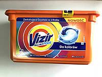 Капсули для прання кольорової Vizir all in 1 do kolorow, 39 шт