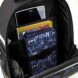 Рюкзак школьный каркасный Kite Education Off-road для мальчиков 790 г 35 x 26 x 13.5 см 24 л Черный (K20-555S-, фото 5