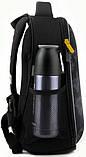 Рюкзак школьный каркасный Kite Education Off-road для мальчиков 790 г 35 x 26 x 13.5 см 24 л Черный (K20-555S-, фото 8