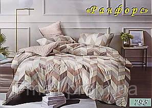 Комплект постельного белья Тет-А-Тет (Украина) полуторный  ранфорс (795)
