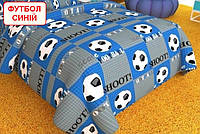 Двоспальний підодіяльник з бязі - Футбол синій