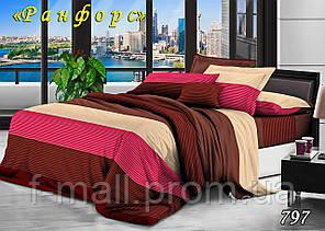 Комплект постельного белья Тет-А-Тет (Украина) полуторный  ранфорс (797)