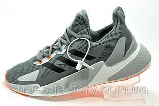 Кросівки чоловічі Adidas x9000L4 сірі Топ (Адідас)