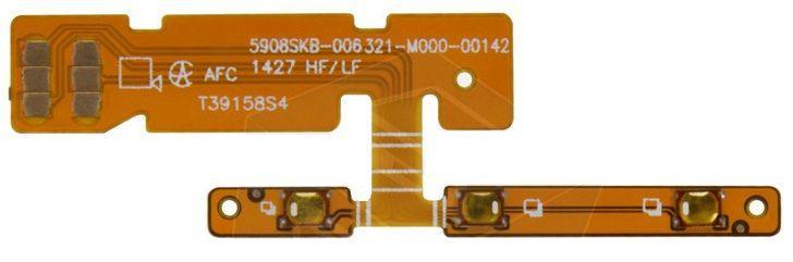 Шлейф Sony Xperia E3 D2202 / D2203 / D2206 с кнопкой включения и громкости Original