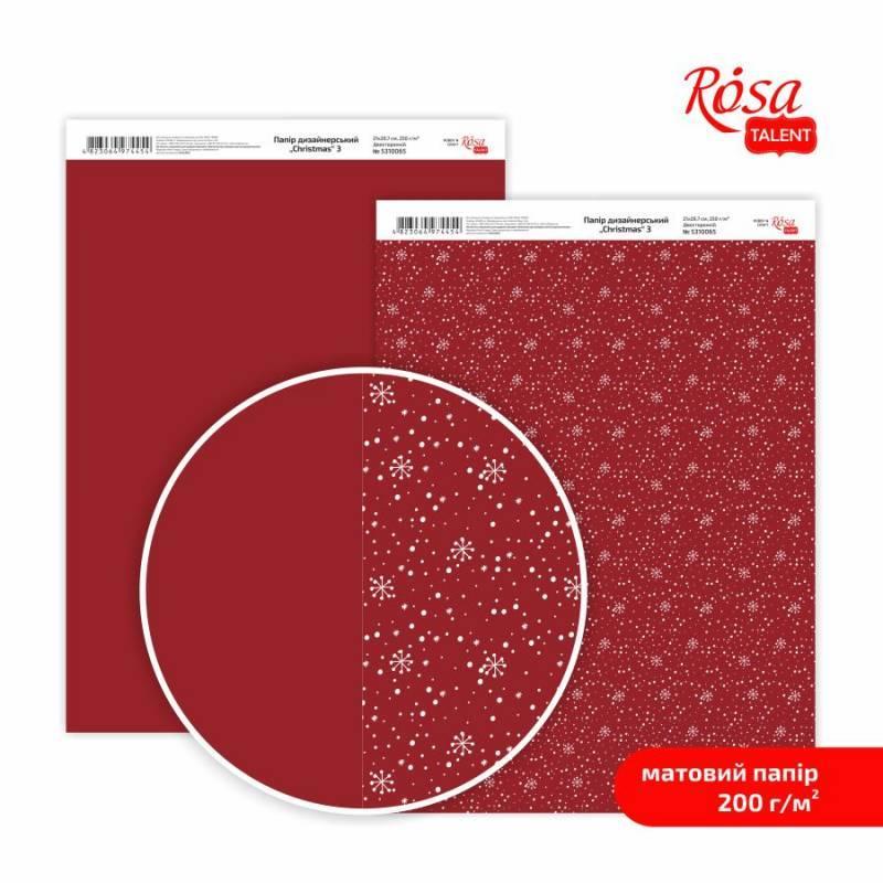 Папір для дизайну двостор.ROSA Talent А4 200г/м2 Christmas 3 5318035