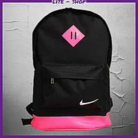 Черный спортивный, городской рюкзак с розовым дном Nike (Найк). Стильный мужской / женский повседневный рюкзак
