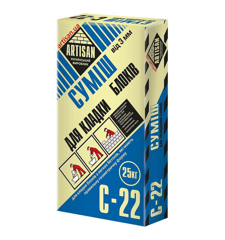 Клей для кладки блоков ARTISAN С-22 (25кг)