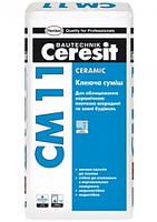 Клей для плитки  Ceresit СМ 11 (25 кг)