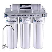 Система 4-х ступінчастою очищення Bio+ systems SL204-NEW