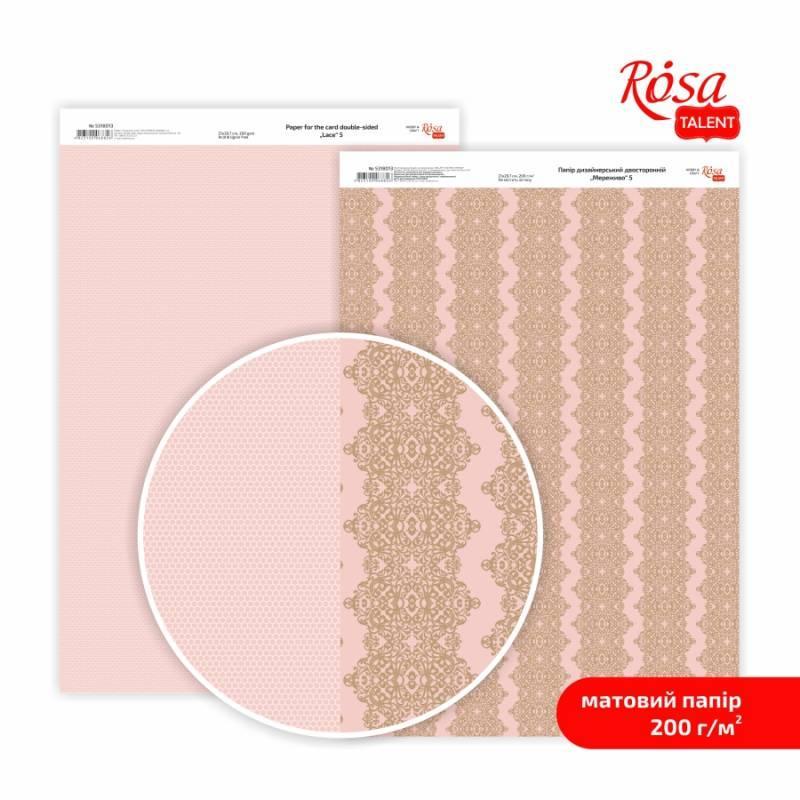 Папір для дизайну двостор.ROSA Talent А4 200г/м2 Мереживо 5 5318013