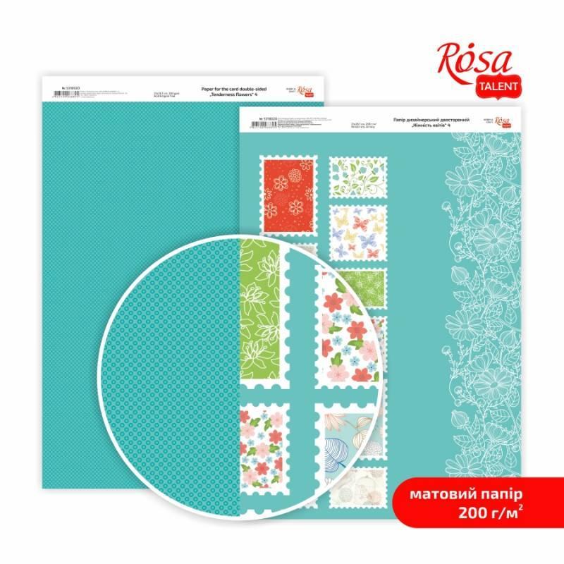 Папір для дизайну двостор.ROSA Talent А4 200г/м2 Ніжність квітів 4 5318020