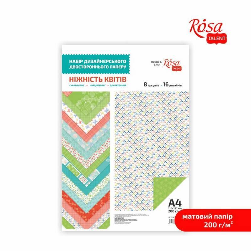 Папір для дизайну двостор.ROSA Talent А4 200г/м2 набір Ніжність квітів 8л 5319003