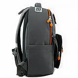Рюкзак школьный Kite Education Go Fun 38x28x13 см 14 л Серый (K20-770M-1), фото 5