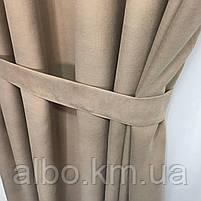 Готові штори в кухню спальню вітальню, штори портьєри гардині для залу будинку кабінету, штори з мікровелюру для кухні спальні, фото 2