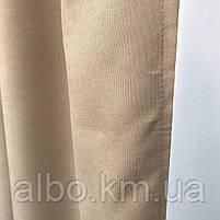 Готові штори в кухню спальню вітальню, штори портьєри гардині для залу будинку кабінету, штори з мікровелюру для кухні спальні, фото 9