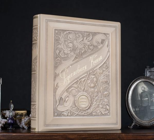 """Родовід книга в шкіряній палітурці з об'ємним тисненням на кільцевому механізмі """"Манускрипт"""""""